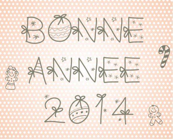 ob_295838_bonne-annee-2